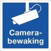 Camerabewaking sticker